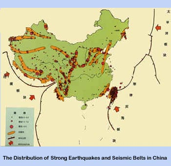 China virtual museumsquake the seismic activities of china mainly take place in the 23 seismic belts in the five following areas 1 taiwan province and nearby sea areas gumiabroncs Gallery