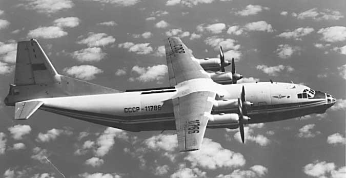 安-12是前苏联安东诺夫设计局