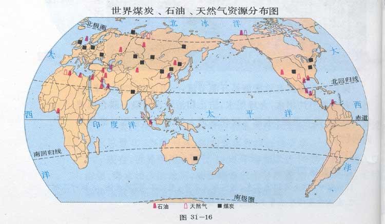 世界煤炭,石油,天然气分布图