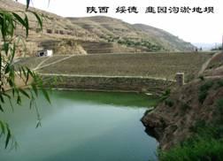 陕西韭园构淤地坝