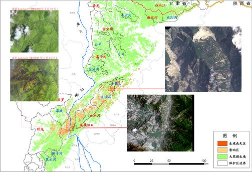 2008年5月12日的大地震对卧龙大熊猫栖息地造成